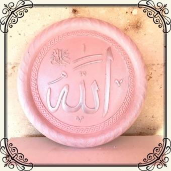 Allah yazılı çerçeve